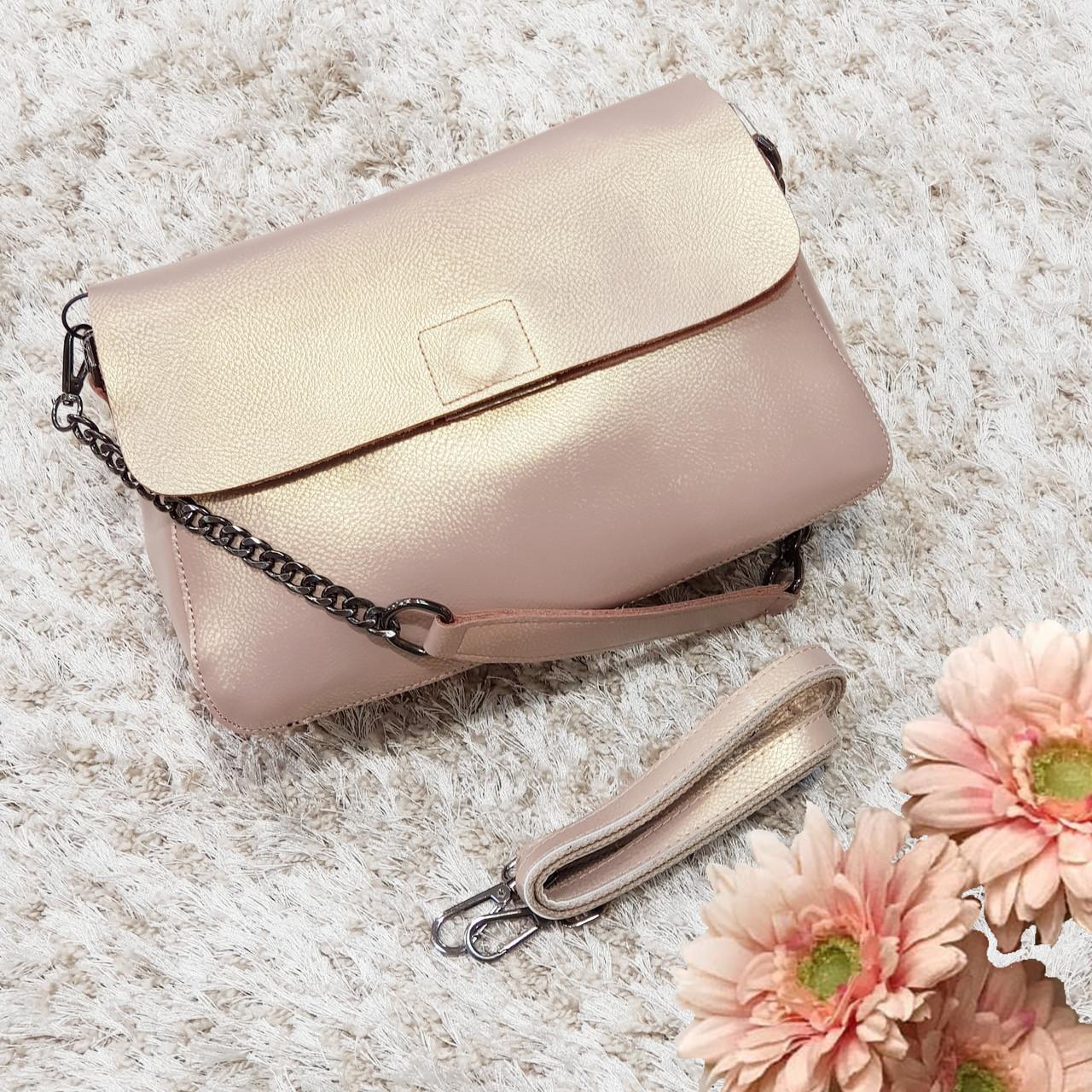 Женская маленькая сумка розовый перламутр