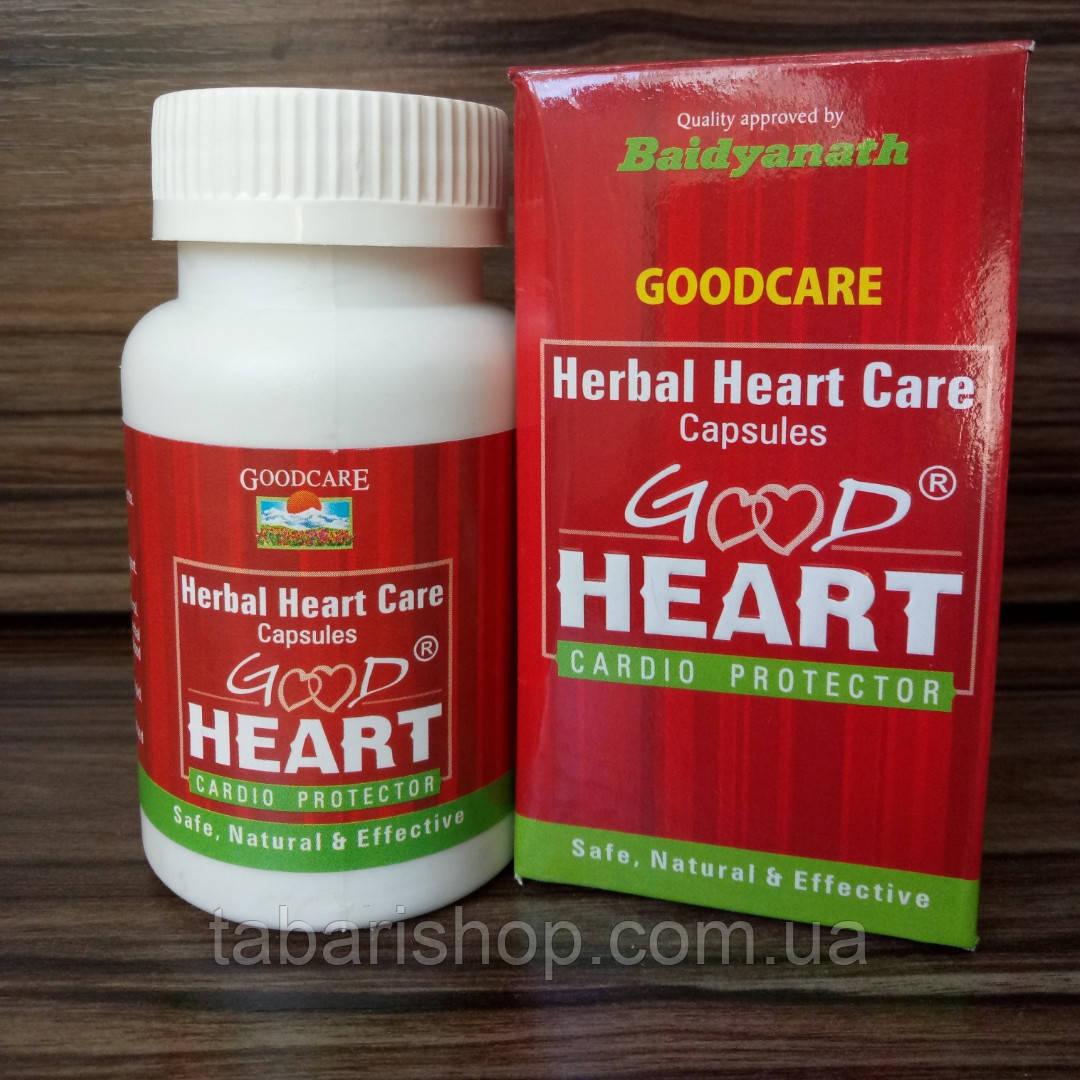 Гуд Харт Байдьянатх, Good Heart Baidyanath, 60 капсул