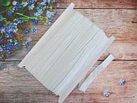 Бейка-резинка для повязок, цвет серебро (с блестками), 15 мм
