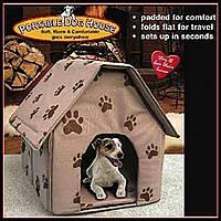 Домик для собак и кошек Portable Dog House Будка на синтепоне