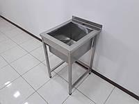 Ванна моечная, мойка односекционная с бортом из нержавеющей стали 500х600х850, фото 1
