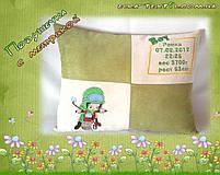 Метрика на подушці, фото 3