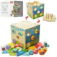 Деревянная игрушка Центр развивающий, куб, сортер, геометрика, MD2071