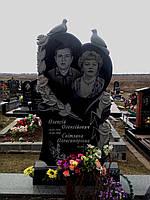 """Памятник на двоих - """"Вместе навсегда"""""""