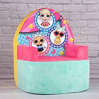 Детское мягкое кресло куклы ЛОЛ, кресло-игрушка, 57 см.