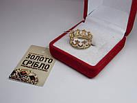 """Золотое женское кольцо """"Корона"""". Размер 16,3"""
