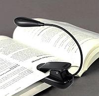 Ліхтарик-прищіпка (АКУМУЛЯТОР) 4 led для читання книг