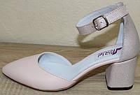 Туфли женские на среднем каблуке от производителя модель РИ6057-4ОР