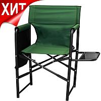 Кресло складное Режиссерское с полкой NR-42 NeRest® зеленое (раскладной стул для отдыха и рыбалки)
