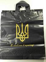 "Пакет с петлевой ручкой  ср черный ""Я Люблю Україну""7181(38х42) ДПА (50 шт) заходи на сайт Уманьпак"