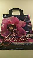 """Пакет ламинированный с петлевой ручкой маленький  """"Орхидея""""(25х30) Рендпако (25 шт)"""
