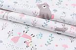 """Сатин ткань """"Сидящий мишка, косуля и розовая лисичка"""" на белом № 2320с, фото 3"""