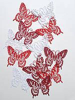 Набор вырубки из бумаги для творчества бабочки