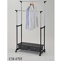 Стойка для одежды с ящиками Onder Metal CH-4793 черный