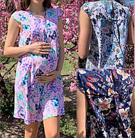 Летнее платье для беременных. Платье для беременных. Для будущих мам. Платье летнее для беременных