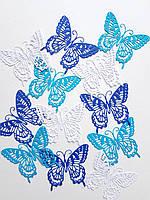 Набор вырубки из картона для творчества бабочки