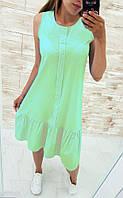 Летнее платье с термобусинами