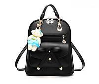 Стильный женский городской рюкзак Candy Bear с брелоком Мишкой в подарок, 8 цветов черный