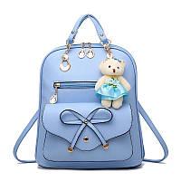 Стильный женский городской рюкзак Candy Bear с брелоком Мишкой в подарок, 8 цветов голубой
