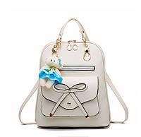 Стильный женский городской рюкзак Candy Bear с брелоком Мишкой в подарок, 8 цветов белый