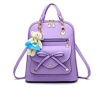 Стильный женский городской рюкзак Candy Bear с брелоком Мишкой в подарок, 8 цветов фиолетовый