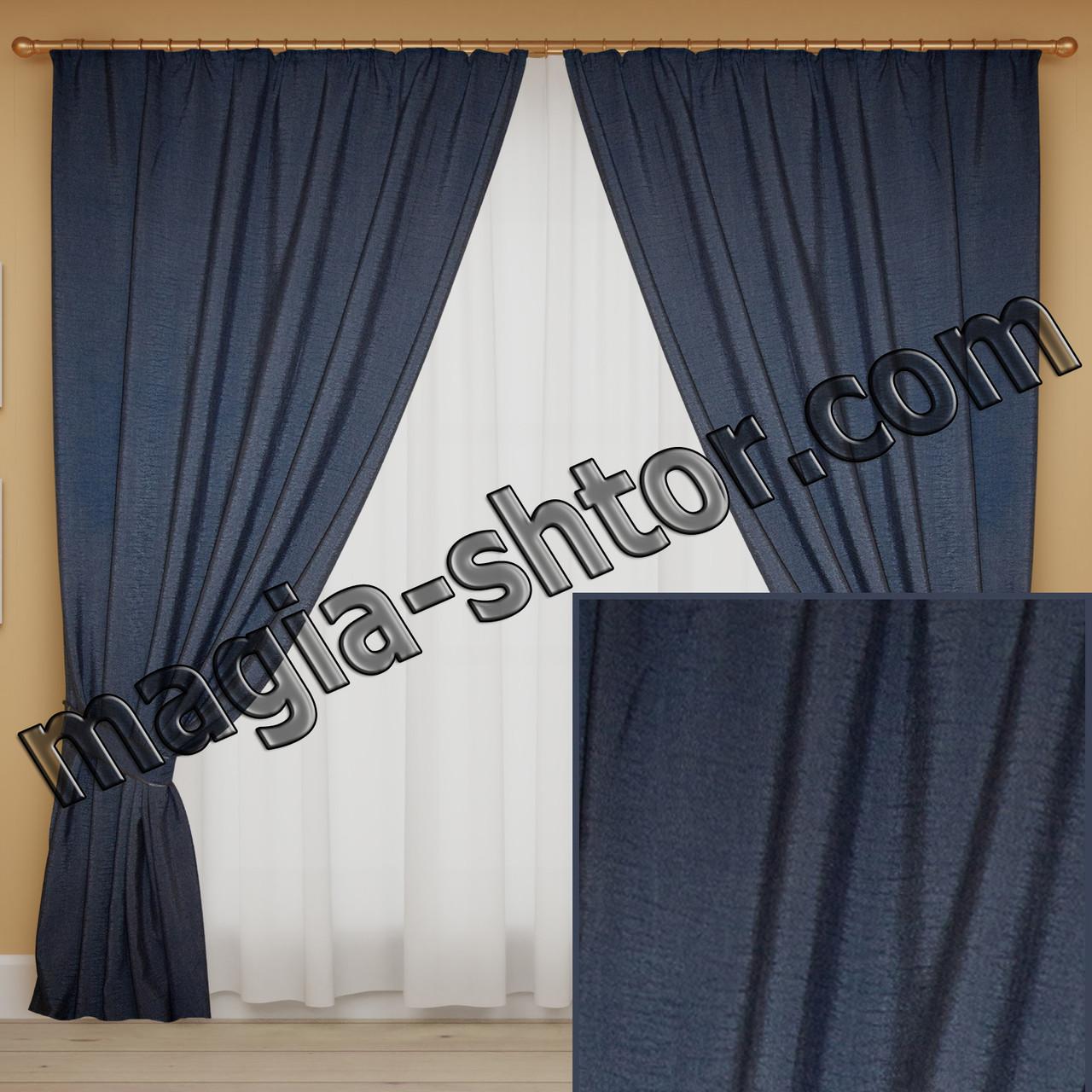 Готовые шторы