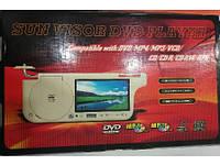 Автомобильный солнцезащитный козырек с DVD экраном