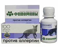 Витамины Фитомины против алергии для кошек табл. №100 Веда