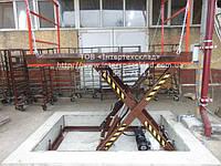 Подъёмник ножничного типа (подъёмный стол) 1000кг. Платформа 2500х1500мм
