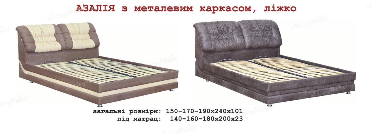 Кровать-подиум Азалия 140 железный каркас
