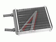 Радиатор отопителя Волга 2410 ф16 (алюм) LSA Чехия