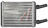 Радиатор отопителя Волга 3110 ф18 (алюм) (пр-во ДК)