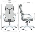 Кресло Прайм ANYFIX Хром Неаполь N-20 вставка Неаполь N-17 перфорир., фото 10
