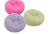 Надувное кресло Intex 68569 (3 цвета)