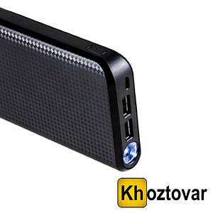 Внешний аккумулятор Power Bank HZ-17 30000mAh | Remax Proda