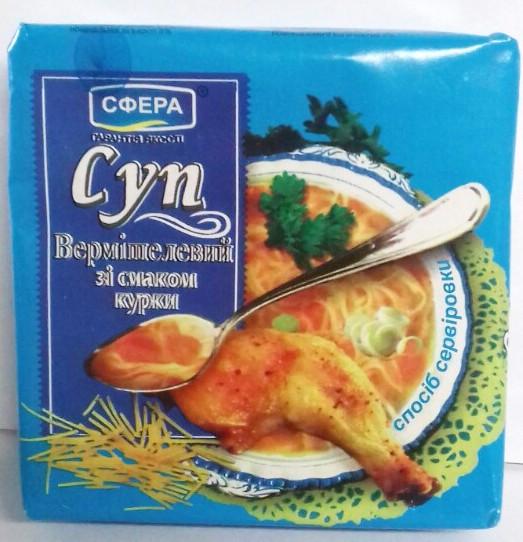"""Суп вермишелевый с курицей150г """"Сфера"""""""