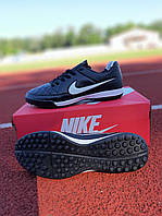 Сороконожки Nike Tiempo 1195