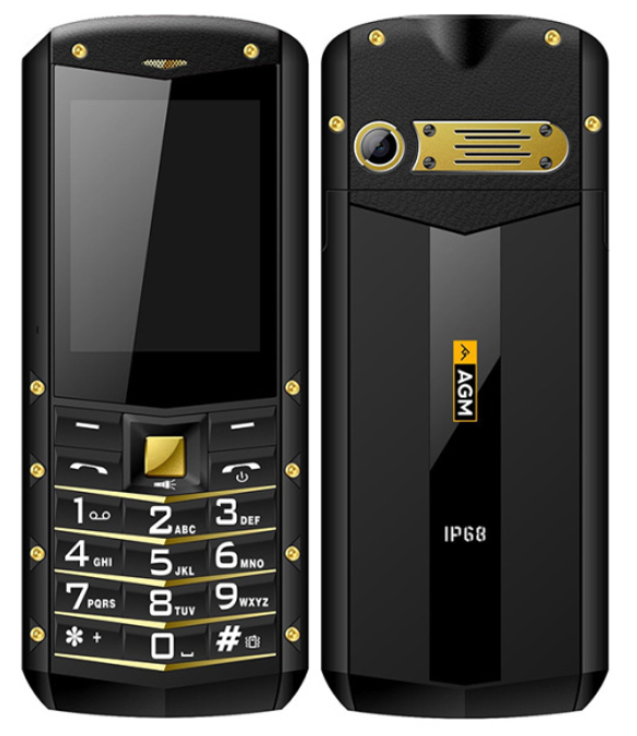 Телефон AGM M2 gold