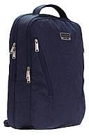 Рюкзак SAFARI 43 х 30 х 17 см 22 л Синий (19-127L-1/8591662191271), фото 1