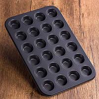 Форма для выпечки мини кексов 24 шт. тефлон, фото 1