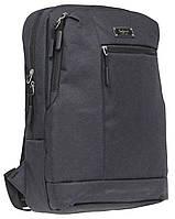 Рюкзак SAFARI 44 х 30 х 12 см 16 л Черный (19-124L-1/8591662191240), фото 1