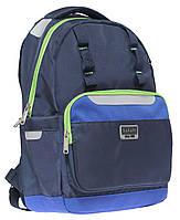 Рюкзак SAFARI 41 х 28 х 14 см 16 л Синий (19-123M-1/8591662191233), фото 1