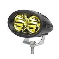 Фара дальнього (Spot) жовте світло 20Вт, 12 В, 3600К, робоче світло, протитуманка., фото 1