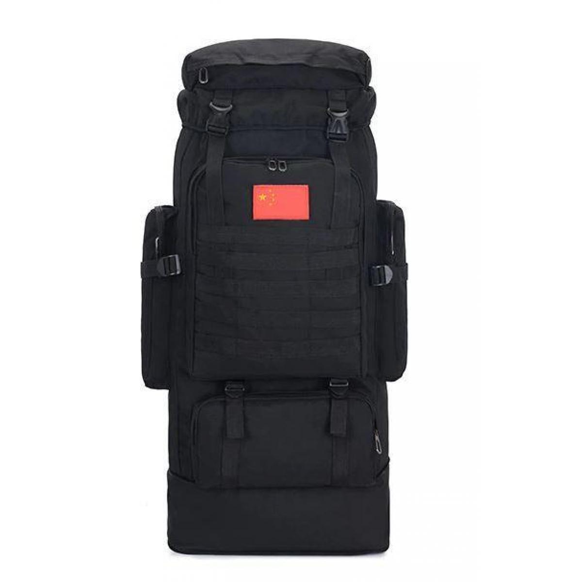 Рюкзак тактический раздвижной K1006 черный, 70-85 л