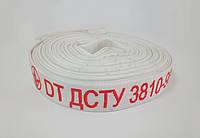 Рукав пожарный полотно 25 мм 0,8 МПа Квартирный рукав