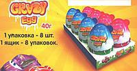 Crazy Egg Яйце Велике 80г*8 (аналог Kinder Joy)