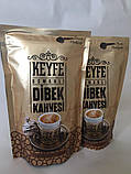 "Кофе турецкий  ""Кeyfe osmanli DIBEK kahvesi"", 200г Турция, фото 8"