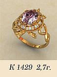 Кольцо  женское серебряное Черапаха, фото 2