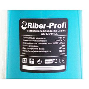 Угловая шлифмашина Riber-Profi WS 125/1150 L, фото 2