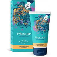 Princess Hair - маска для ускорения роста и оздоровления волос (Принцесс Хаир) 1+1=3